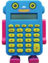 Calculatrice Robot
